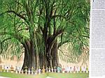 Деревья. Соха, Грайковский, фото 9
