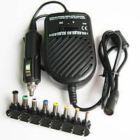Универсальное автомобильное зарядное для ноутбука , зарядка для ноута
