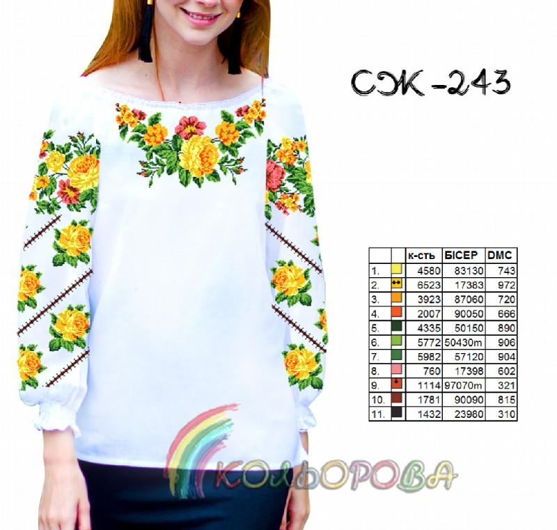Заготовка жіночої сорочки (СЖ-243)