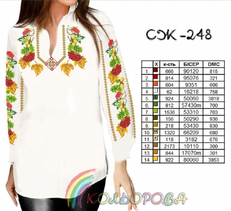 Заготовка жіночої сорочки (СЖ-248)