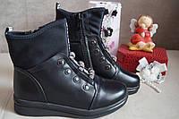Демисезонные черные  осенние ботинки на девочку, 35