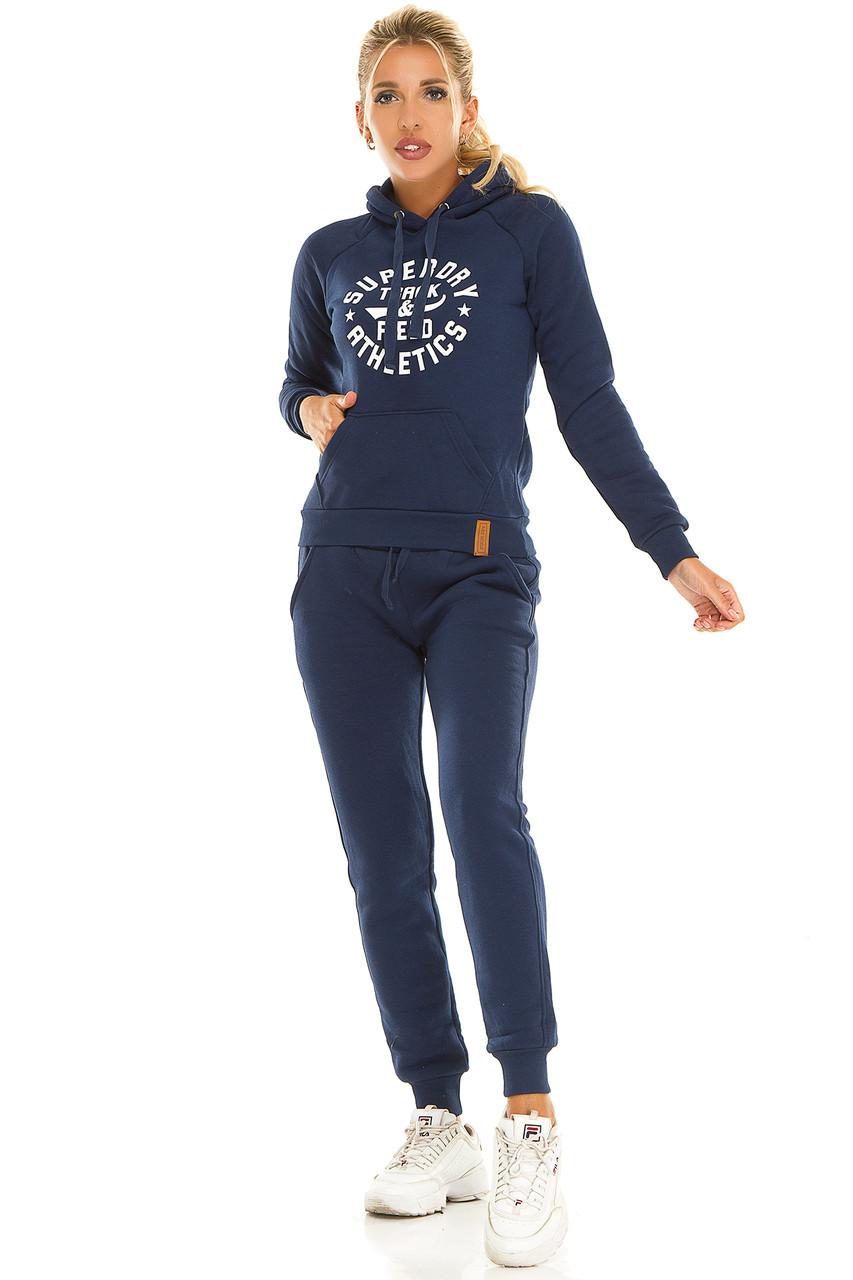 Теплый женский спортивный костюм 2879  синий