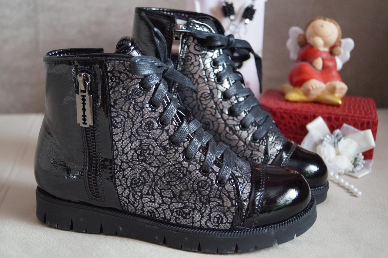 Демисезонные, черные лаковые осенние ботинки на девочку, 34. 38