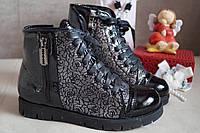 Демисезонные, черные лаковые осенние ботинки на девочку, 34. 38, фото 1