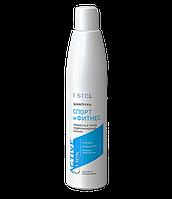 Шампунь «Спорт и Фитнес» для всех типов волос CUREX ACTIVE Estel, 300 ml