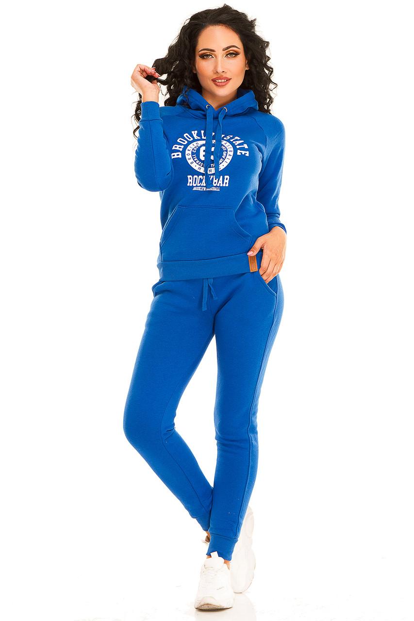 Теплый женский спортивный костюм 2878  электрик