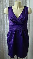 Платье женское элегантное вечернее мини бренд New Look р.46