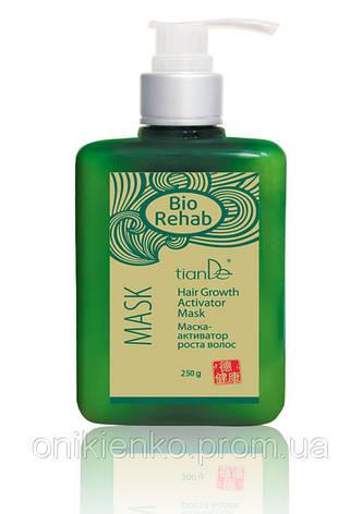Маска-активатор роста волос, серия Bio Rehab, фото 2