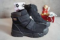 Демисезонные, черные осенние ботинки на мальчика на липучках, 32 р.