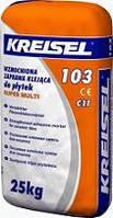 Клей для плитки усиленный Kreisel 103 SUPER-MULTI