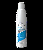 Бальзам-кондиционер «Спорт и Фитнес» для всех типов волос CUREX ACTIVE Estel, 250 ml