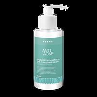 Противовоспалительный гель для очищения кожи