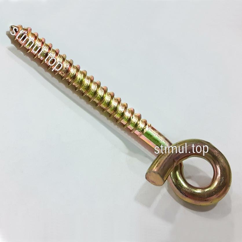Шуруп крюк качельный Ø 8 х 136 мм / 50 штук в упаковке / Шуруп с витым крючком/ Шуруп с кольцом