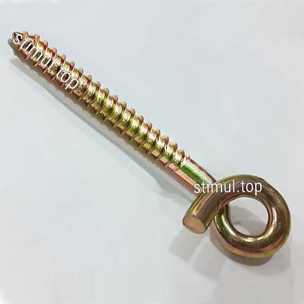 Шуруп крюк качельный Ø 8 х 136 мм / 50 штук в упаковке / Шуруп с витым крючком/ Шуруп с кольцом, фото 2