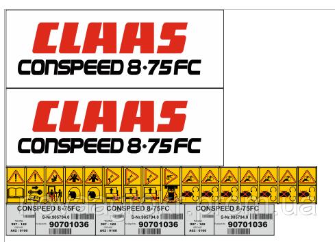 Наклейки на жатку Claas conspeed 8.75FC
