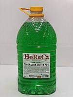 Мыло-пена для мытья рук 5 л (Horeca Zollex)