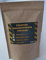 Creatine Monohydrate Powder 500g (Креатин моногидрат на развес)