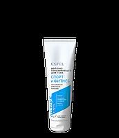 Тонизирующее молочко для тела «Спорт и Фитнес» CUREX ACTIVE Estel, 150 ml