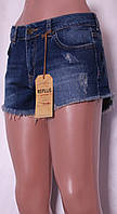 Короткие турецкие женские шорты с рванкой