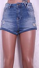 Короткие женские шорты Турция