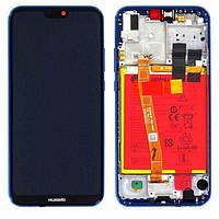 Дисплей (экран) для телефона Huawei P20 Lite Dual Sim, Nova 3e (ANE-L21, ANE-LX1) + Touchscreen with frame Blue