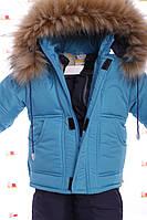 Детский зимний комбинезон Оригинал бирюзовый