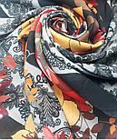10590-18, павлопосадский платок из вискозы с подрубкой, фото 5