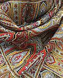 Царский 1159-53, павлопосадский шарф-палантин шерстяной с шелковой бахромой, фото 5