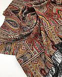 Царский 1159-53, павлопосадский шарф-палантин шерстяной с шелковой бахромой, фото 6