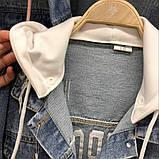 Куртка джинсова Denim з сірим капюшоном, фото 2