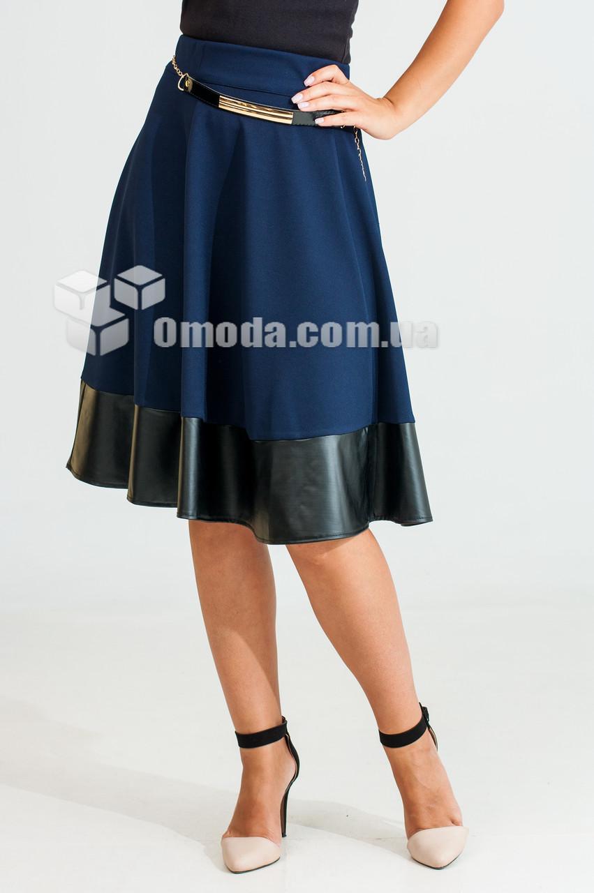 Женская юбка - клешь ниже колена Инна Синего цвета с отделкой из эко-кожи