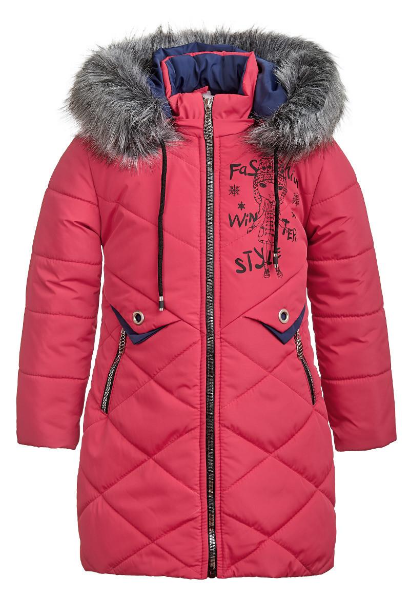 Зимняя удлиненная куртка на девочку курточка детская зима 116,122,134 коралл