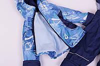Костюм демисезонный детский Ноль S голубая геометрия