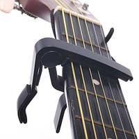 Металлический каподастр для гитары, триггер (ЧЕРНЫЙ)