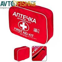 """Аптечка """"АМА-2"""" для микроавтобуса  (до 40 чел.) сумочка  """"изменение №2"""""""
