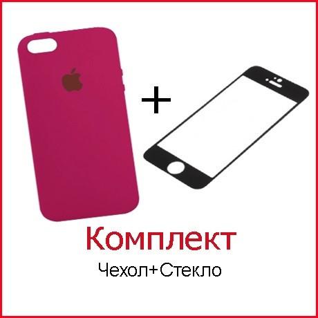 Комплект Чехол и Стекло для iPhone 5/5S/SE (47 цветов)