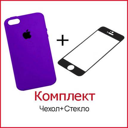 Комплект Чехол и Стекло для iPhone 5/5S/SE (47 цветов), фото 2