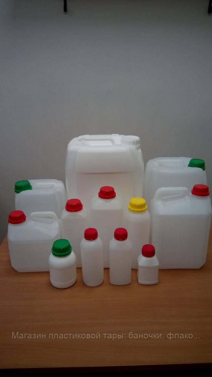 Канистра пластиковая 5л для агрохимии