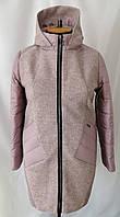 Женская демисезонная  куртка  большого размера  52-62  пудра