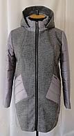 Женская весенняя куртка  большого размера  52-62  серый