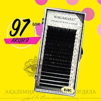 Ресницы черные Nagaraku mix 16 линий