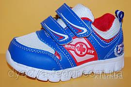 Кросівки Том.М Китай 0598E синій розміри 21_26