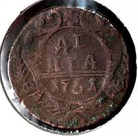 Монета Царской России деньга 1751 г.