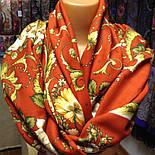 Дива 1474-55, павлопосадский шарф-палантин шерстяной с шелковой бахромой   Стандартный сорт, фото 5