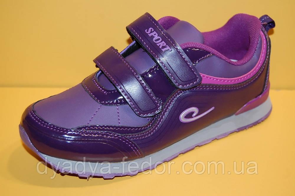 Детские Кроссовки повседневные Bi&Ki Китай 8734 Для девочек Фиолетовый размеры 33_38
