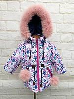 Парка теплая зимняя куртка с меховой подстежкой для девочки 86-122 см
