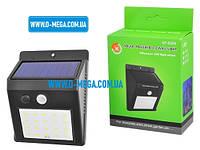Світлодіодний настінний світильник з датчиком руху на сонячній батареї 20LED Solar Powered Wall Light, фото 1