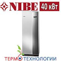 Тепловой насос грунт-вода Nibe F1345  40 кВт