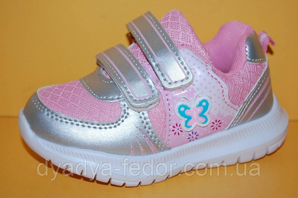 Детские кроссовки повседневные Том.М Китай 5343 для девочек розовый размеры 21_26