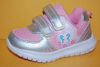 Детские кроссовки повседневные Том.М Китай 5343 для девочек розовый размеры 21_26, фото 1